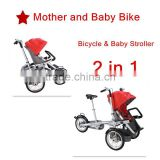 2016 hot baby products baby pram mother baby stroller bike electric scooter
