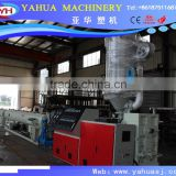 YAHUA pp/pe/pvc spiral pipe extrusion line/extruder/plastic machine/PE pipe extrusion machine/production line