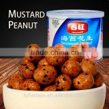 China roasted peanut snack Seaweed canned peanut 100g