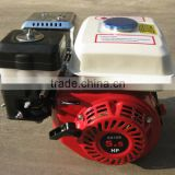 168f thailand horizontal shaft gasoline small engine