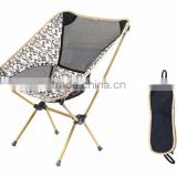 Aircraft aluminium portable folding mat chair beach italian beach chair bali beach chair
