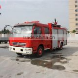 Cheap price fire fighting truck dimension fire fighting truck specifications fire fighting truck water cannon