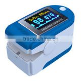 Hot sale CE&FDA approved Color OLED fingertip pulse oximeter