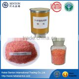 admire insecticide Azamethiphos 1% Granule Bait China supplier