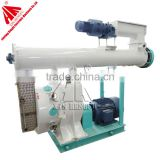 rice husk pellet mill pellet machine/portable rice husk pellet mill price