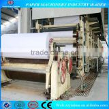 1575mm 15T/D Fourdrinier and Multi-dryer Office a4 Copy Paper Making Machine, Equipment for the Production of Paper a4