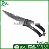 Hight quality stainless steel heavy duty kitchen shears