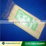 cheap price and high quality disposable bamboo skewer