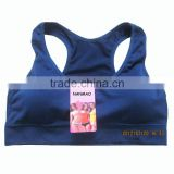 2014 New Women's Sports Bras Shapewear Seamless Yoga Exercise Walk Lady Underwire Top