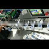Professional cigarette soap carton box packing packaging machine Toothpaste cartoning machine