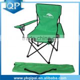high quality folding heated camping chair with cup holder                                                                         Quality Choice