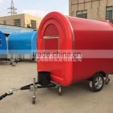 7.6*5.5ft red Food Van/Street Food Vending Cart For Sales,Hot Dog Cart/Mobile Food Trailer With Big Wheels