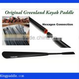 New High Quality Carbon Kayak Greenland Paddle for sport kayak                                                                         Quality Choice