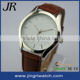 Hot star watches!leather watch straps wholesale hot star watches