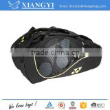 Single Strap Shoulder Badminton Racquet Racket Cover Tennis Bags