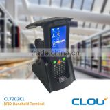0 to 8 m long range rfid reader and barcode reader parking lot management
