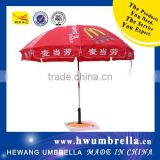 2.2M Advertising Used Windproof Cheap Promotional Umbrellas Folding Umbrella For Plants For Promotion