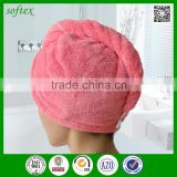 Sweet Superfine Fiber Soft Dry Hat Cap coral fleece hair drying towel