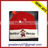 2015 new product Alibaba express hot sale new x'mas design birthday christmas hats kids party christmas hats wholesale