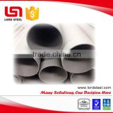 stainless steel seamless chimney pipe manufacturers SS304/304L