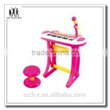 Promotional musical instrument toy electronic plastic piano, custom miniature kids drum manufacturer