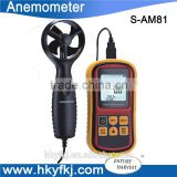 China facyory supply air velocity meter anemometer wind speed meter air flow anemometer(S-AM81)