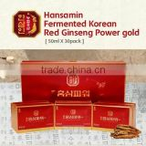 [NH Hansamin]Fermented Korean red ginseng power gold/Gift / Filial piety / Parents / Health / Extract