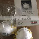 INquiry about N95 Particulate Mask Respirator 3m 8110S,3m n95 face mask 8110S ,dust mask 8011S