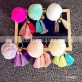 9 Colors In Stock Wholesale Colorful Fur Ball Silk Tassel Key Chain                                                                         Quality Choice