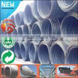 SAE1006/1008 5.5mm low carbon steel wire rod cold heading steel                                                                         Quality Choice