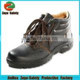 2014 Stylish Safety Shoes Plastic Toe Cap Construction Safety Shoes Cover Office Safety Shoes Dealer