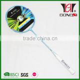 GX-6012 CYAN cheap price aluminium&steel tempered steel badminton racket/top tape racket with badminton stringing