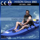 Hison fishing boat Jet Engine powered racing kayak