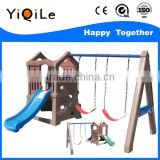 High-end baby toy novel children's plastic swing slide indoor child swing