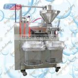 oil extaction machine supplier with a competitive price and high quality/how to make edible cooking oil