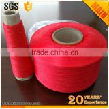 Wholesale FDY Yarn