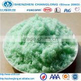 13 years factory direct dry free powder feso4 7h2o names chemical fertilizers feso4.7h2o chemical name