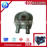 Construction machine/Auto/Tractor Diesel engine Condenser for R4105 R6105 engine cooling system