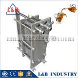 hot sale Stainless steel liquid plate heat exchanger beer wort chiller