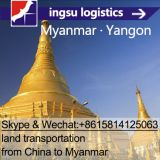 ingsu international provide Chinese goods in Myanmar customs clearance services