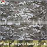 TCN digital camouflage fabric