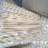 China Bamboo Skewer Factory 2.5X150mm 270PCS/Bag 150bags/Carton