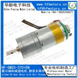 Robot DC Gear Motor with Encoder 0.1 - 1.0W Output High Performance GM25-370CH+EN