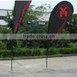 2014 fiberglass pole flying banner and feather flag