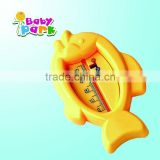 lovely cartoon baby bath water thermometer