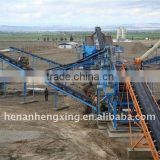 Small Scale Quartz Stone Production Line