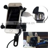 12V Bicycle Motorcycle Phone GPS Stand Holder USB Charger Power Outlet Socket For 3.5-6 inch Mobile Phone