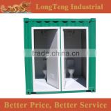 Mobile 10' ft foot Container Toilet Block for Sale