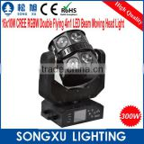 2015 Newest 16x10w cree rgbw 4in1 led moving head beam magic the gathering for stage lighting                                                                         Quality Choice
