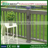low maintenance WPC outdoor handrailing and fencing with PE economic material